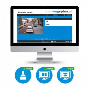 Auto Online Medium